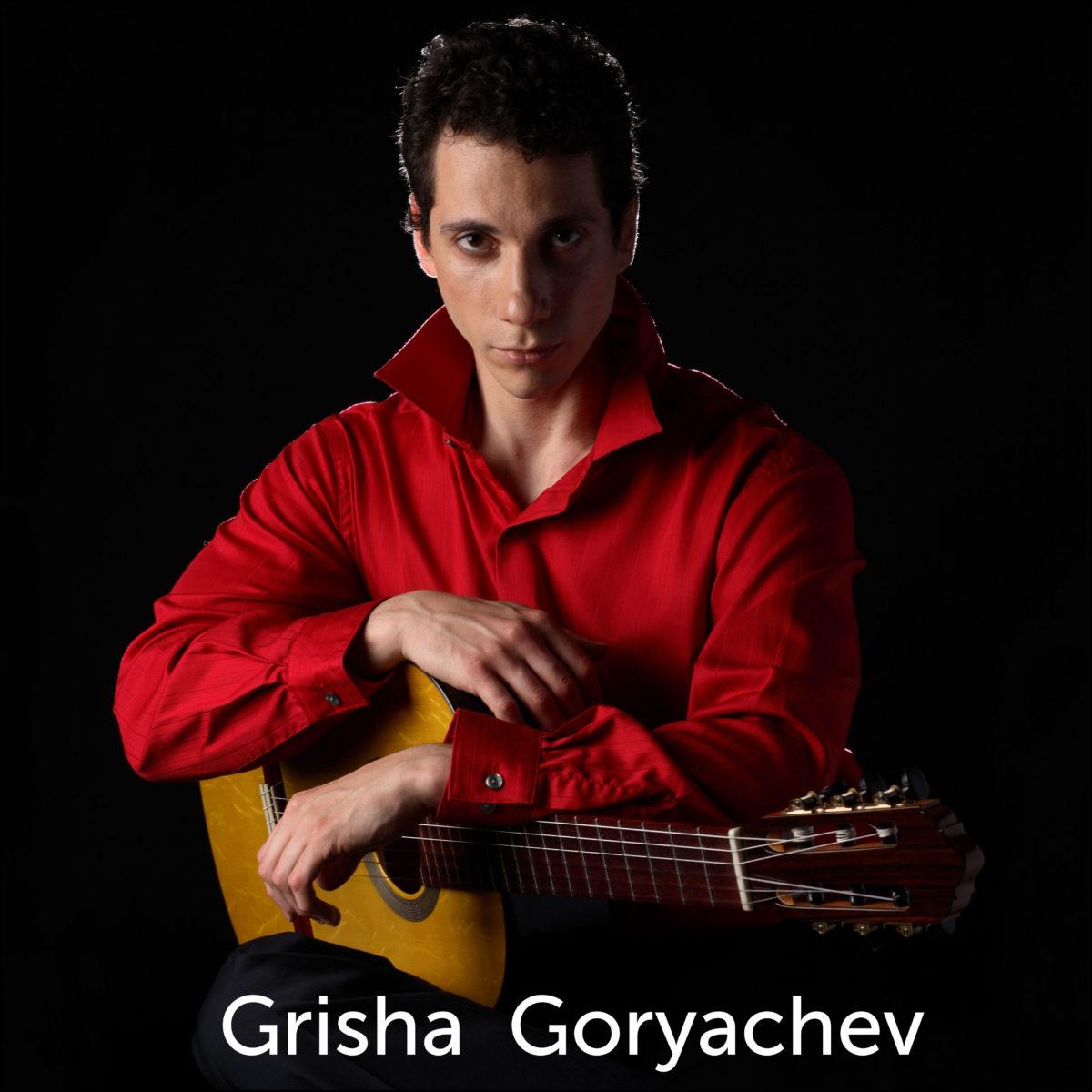 Grisha Goryachev